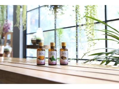 Bộ 3 tinh dầu massage mặt chống lão hóa trầm hương, bạc hà, vỏ cam